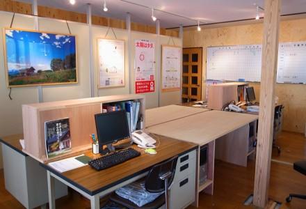 事務所リフォーム3