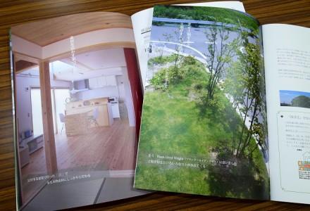 佐野工務店 家づくりパンフレットが完成しました。