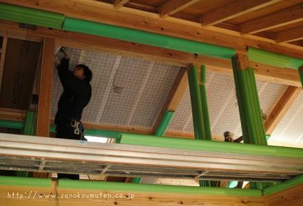 セルロースファイバー断熱 - 八千代緑が丘の家
