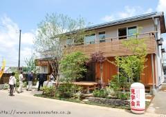 完成見学会2日目-八千代緑が丘の家