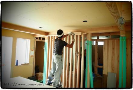 造作-馬込町の家