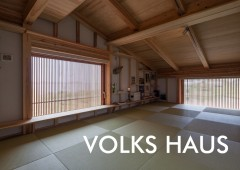 VOLKS HAUS(フォルクスハウス)