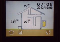 2013.10.9 「OMソーラーの家 体感レポート」