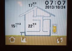 2013.10.24 「OMソーラーの家 体感レポート」