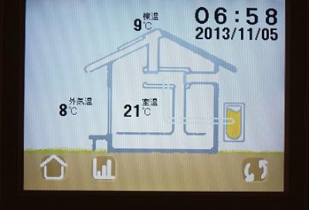 2013.11.5 「OMソーラーの家 体感レポート」