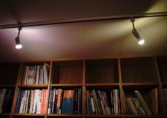 事務所の照明
