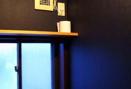 事務所トイレ リフォーム