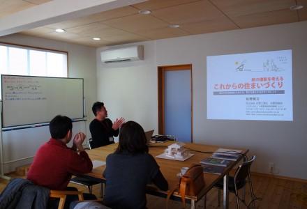 住まいづくり勉強会へのご参加、ありがとうございました!!