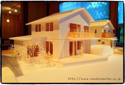 「変形地に建つお日様をむかえる家」がスタートします。