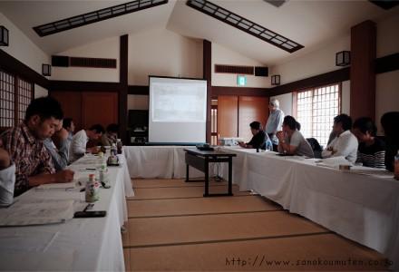 秋山設計道場 at 小澤建築工房