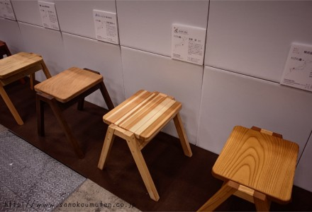 わざわ座「大工の手展覧会」に出展いたしました。