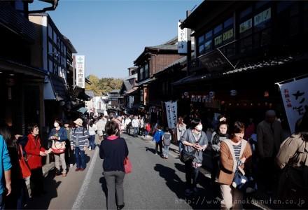 成田山へお参り 20161113SUN
