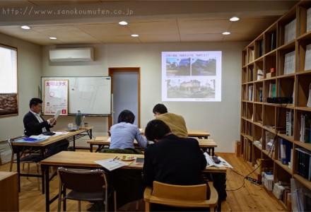 住まい教室 設計・プラン 20161218SUN