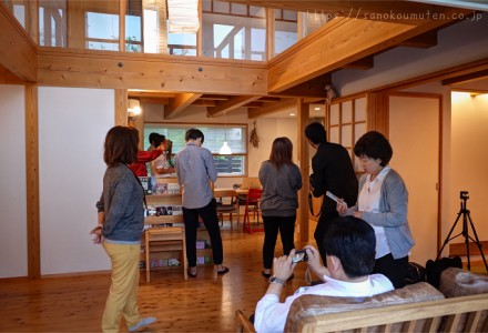 『結』の家セミナー 写真教室 20171011