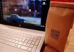 BROWN SOUND COFFEE 180529