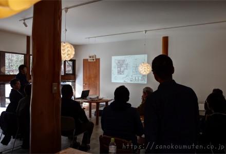 秋山設計道場18-11月@村上工務店(長野県・木曽福島)