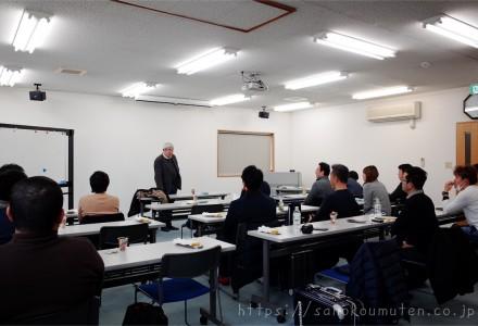 秋山設計道場19-1月@考建(愛知県・名古屋市)